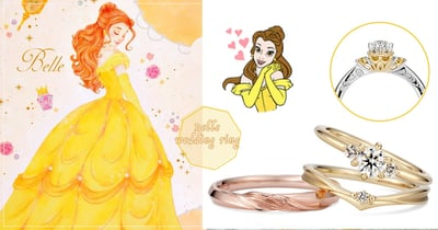 【블링블링】 디즈니 덕후들 주목~ 어떻게 껴도 아름다운 '미녀와 야수' 웨딩링이 나왔어! 로즈 컬러의 웨딩링도 있지!