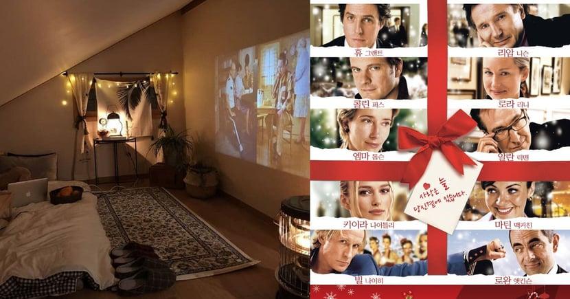 '케빈은 이제 그만!' 이번 크리스마스에 볼 만한 영화 TOP 3